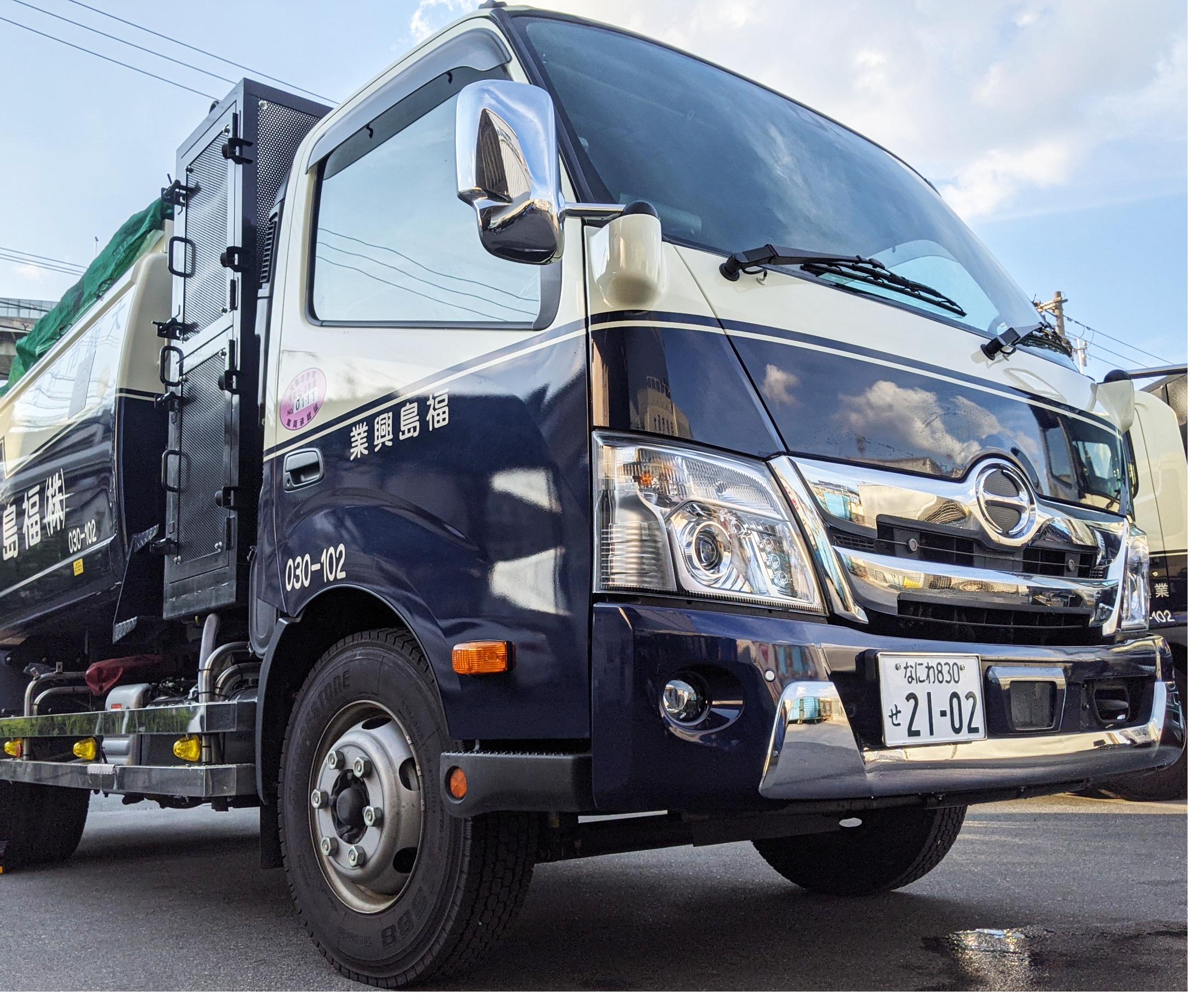 福島興業のトラック